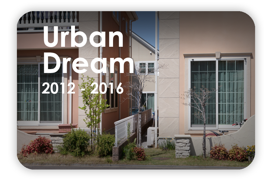 Urban Dream
